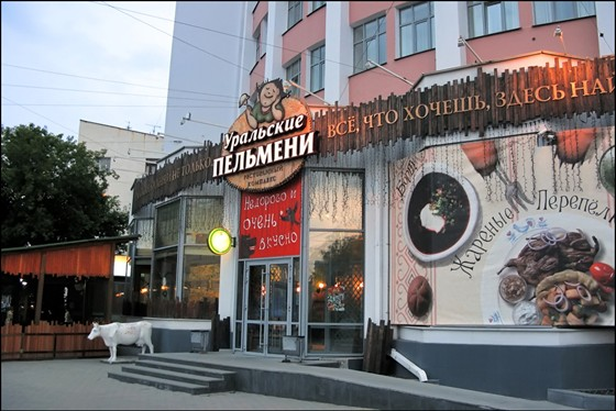 Ресторан Фабрика-кухня - фотография 11
