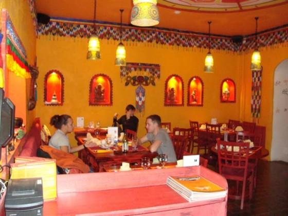 Ресторан Тибет Гималаи - фотография 3