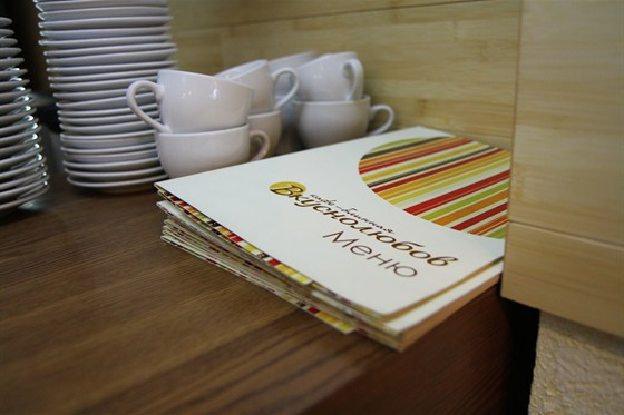 Ресторан Вкуснолюбов - фотография 13