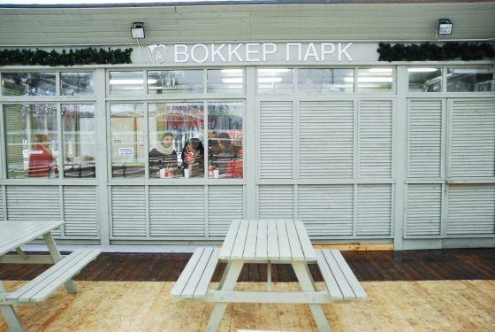 Ресторан Воккер - фотография 2
