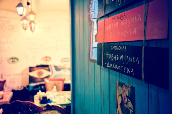 Ресторан Рецептор - фотография 9