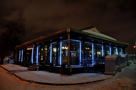 Ресторан Академия - фотография 11