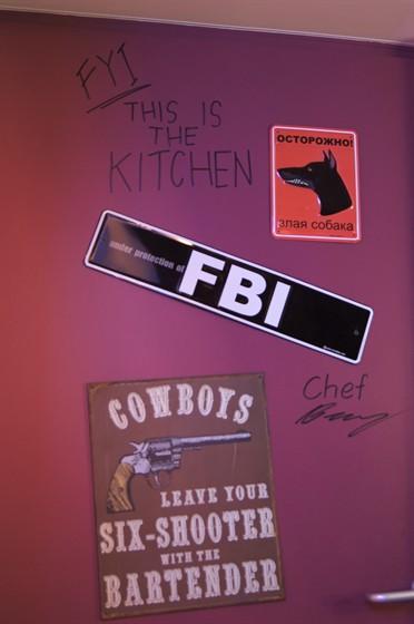 Ресторан Frendy's - фотография 12 - Kitchen door