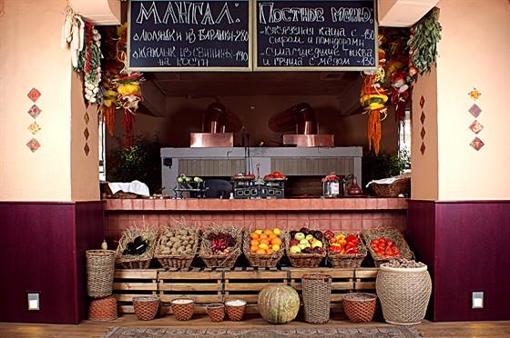 Ресторан Борщ Berry - фотография 5