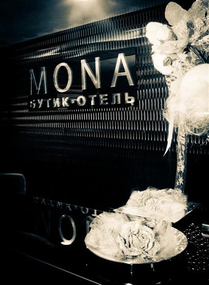 Ресторан Mona - фотография 7
