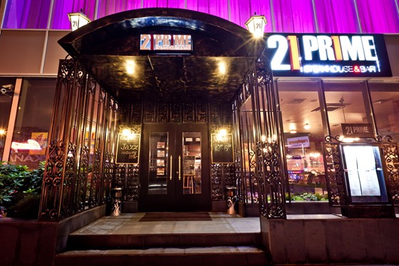 Ресторан 21 Prime - фотография 2