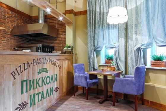 Ресторан Пикколи Итали - фотография 1 - Уютная атмосфера, демократичные цены и всегда радушный прием.