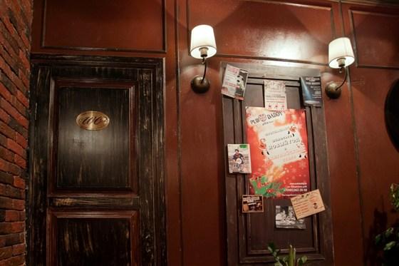 Ресторан Daddy Pub - фотография 20