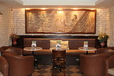 Ресторан Шоколадница - фотография 6