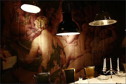 Ресторан Bon - фотография 9