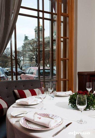 Ресторан Astoria - фотография 8