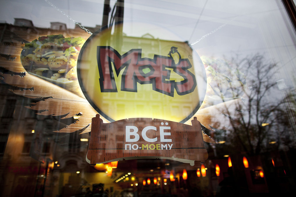Ресторан Moe's - фотография 11