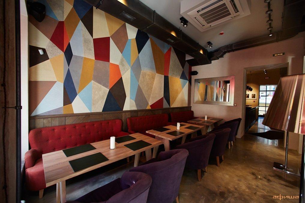 Ресторан 27 - фотография 9