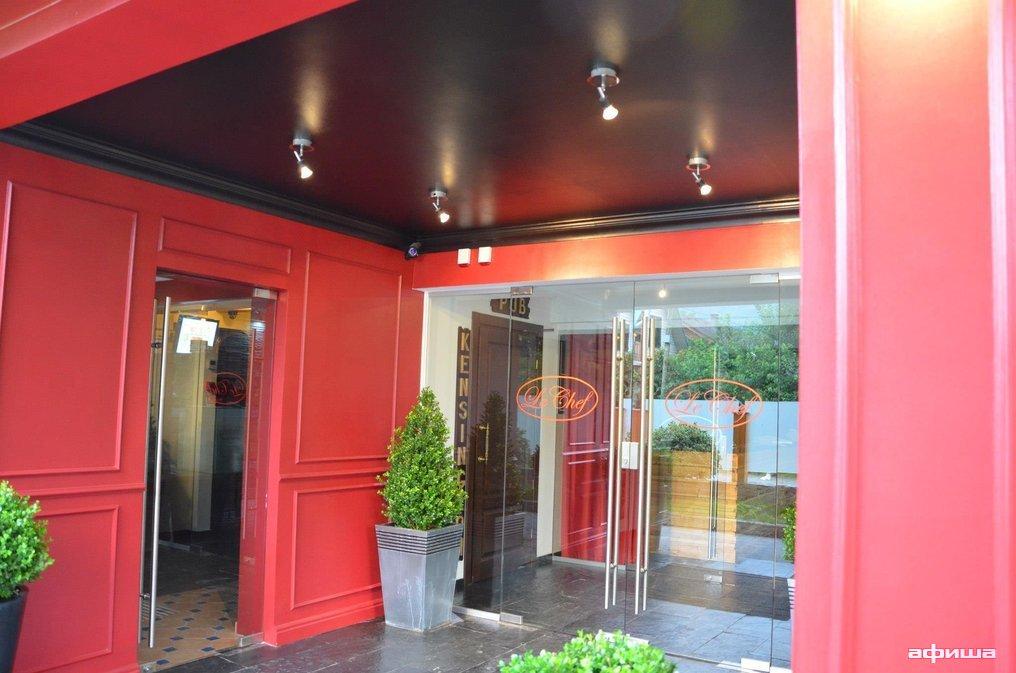 Ресторан Le chef - фотография 12