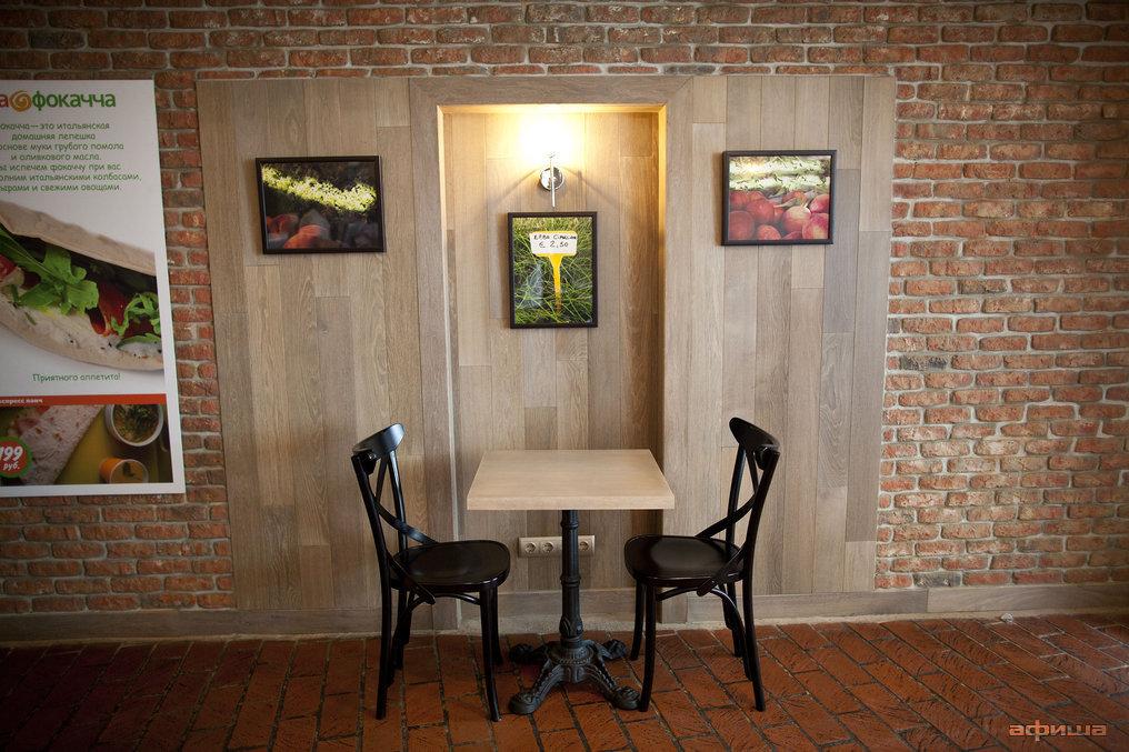 Ресторан Лафокачча - фотография 5