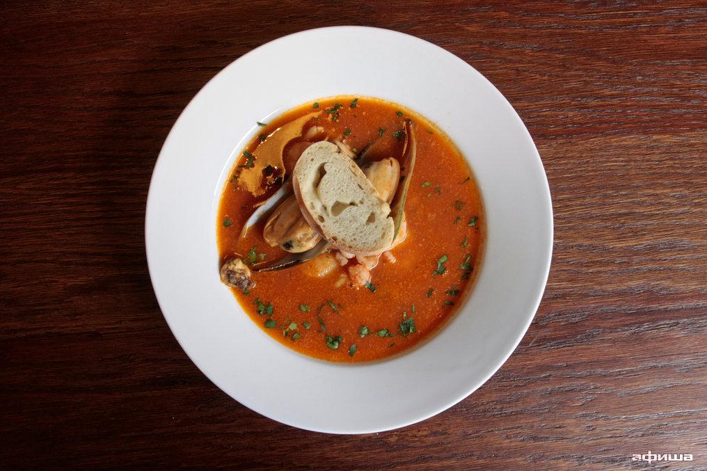 Ресторан Centrale - фотография 2 - Суп с морепродуктами - 330 р.