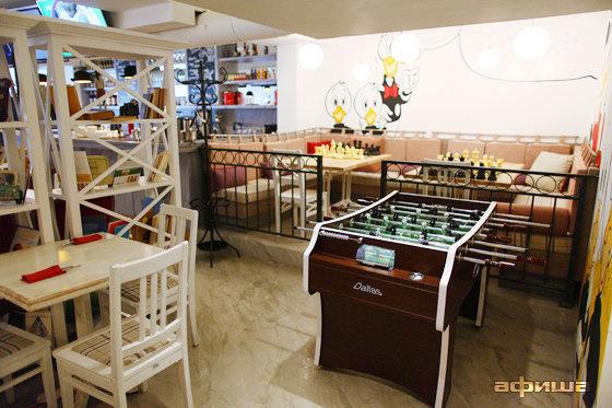 Ресторан Андерсон для пап - фотография 11