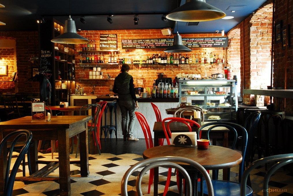 Ресторан Кофе пью - фотография 4
