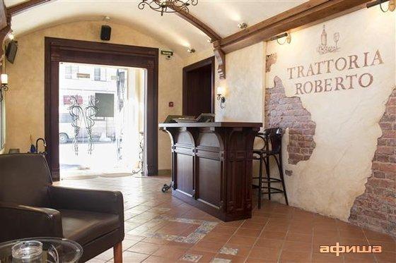 Ресторан Roberto - фотография 18