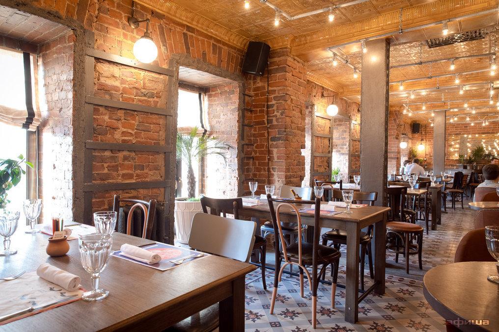 Ресторан Пряности & Радости - фотография 19