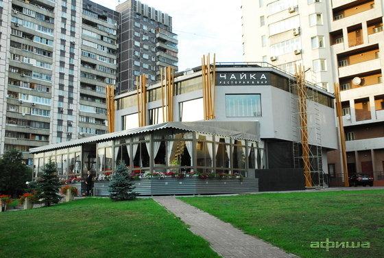 Ресторан Чайка - фотография 15