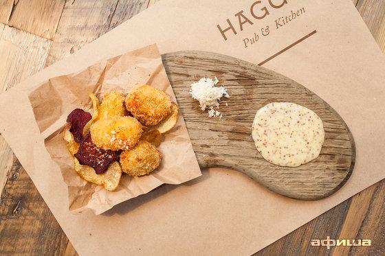 Ресторан Haggis Pub & Kitchen - фотография 9