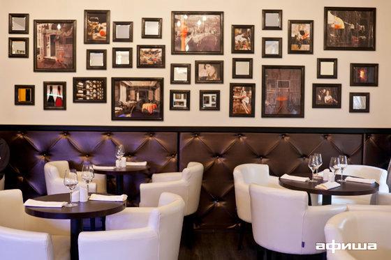 Ресторан Brut Bar - фотография 8