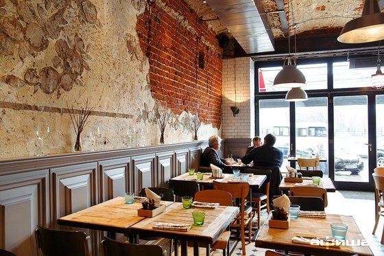 Ресторан Glenuill - фотография 18