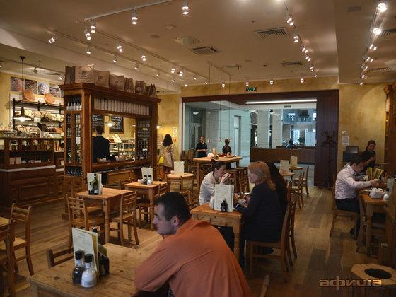 Ресторан Le pain quotidien - фотография 5
