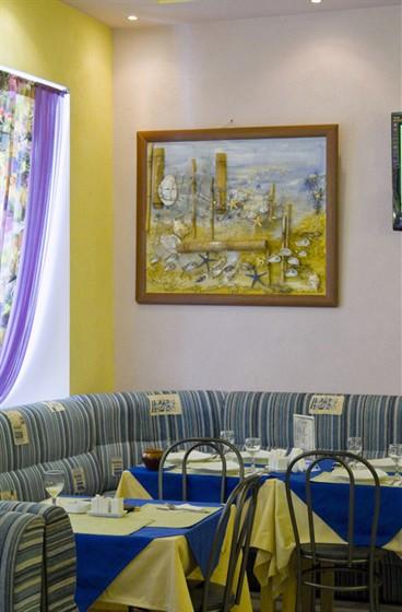 Ресторан Café del Mar - фотография 3