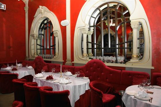 Ресторан Тройка - фотография 2