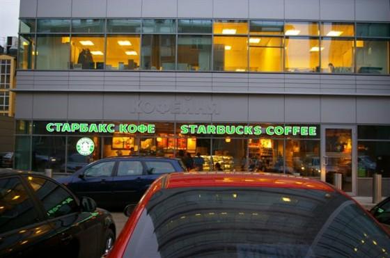 Ресторан Starbucks - фотография 5
