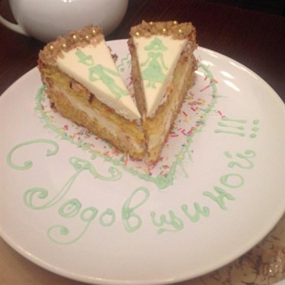 Ресторан Муми - фотография 19 - Небольшой подарок нам на годовщину от Муми кафе )