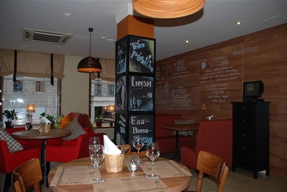 Ресторан Теплые края - фотография 7