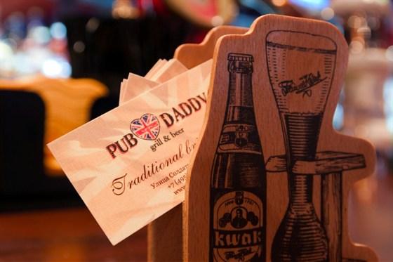 Ресторан Daddy Pub - фотография 25