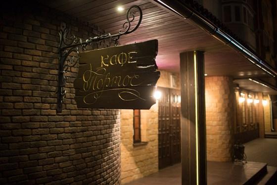Ресторан Портос - фотография 12 - Фасад.