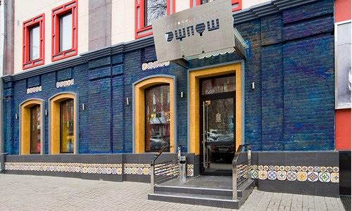 Ресторан Ош пош - фотография 2