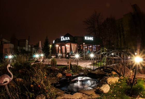 Ресторан Gala - фотография 1