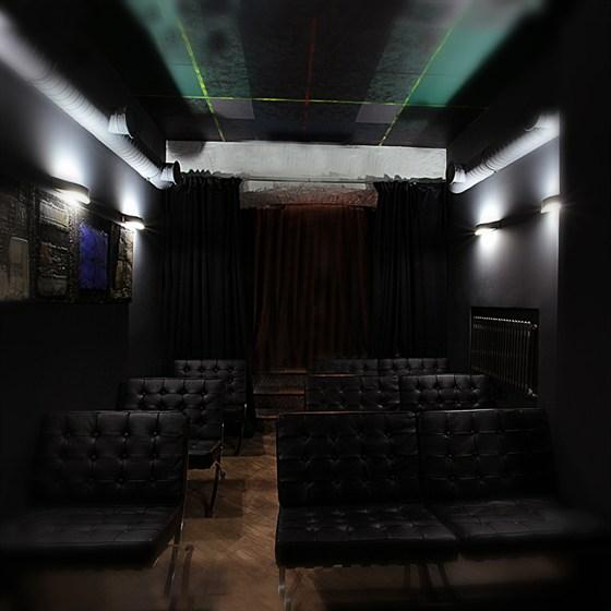 Ресторан Whisky Rooms - фотография 21 - кинотеатр
