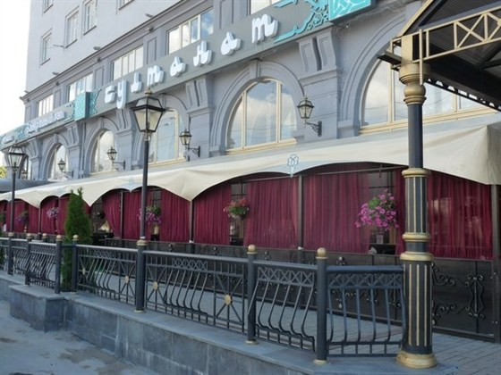 Ресторан Султанат - фотография 10