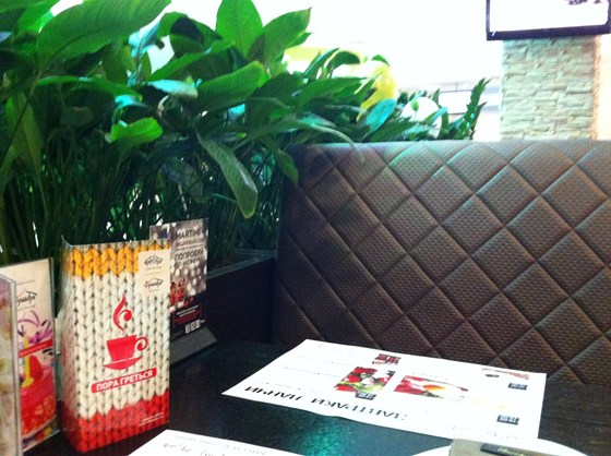 Ресторан Кофетун/Сушитун - фотография 2
