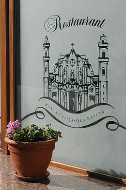 Ресторан Старая Гавана - фотография 31