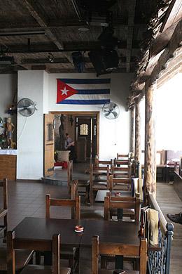 Ресторан Старая Гавана - фотография 32