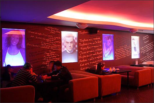 Ресторан Мажор - фотография 1