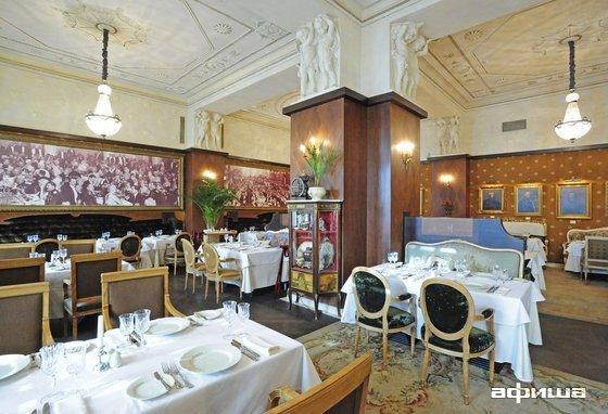 Ресторан Царь - фотография 8
