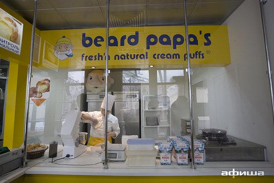 Ресторан Beard Papa's - фотография 3