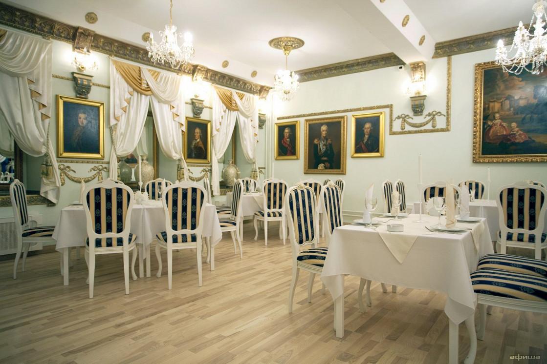 Ресторан Горгасали - фотография 1