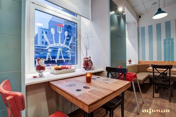 Ресторан Еда и кофе - фотография 6