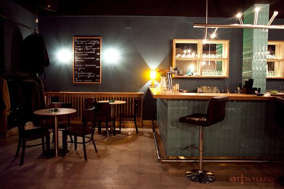 Ресторан Дом быта - фотография 2