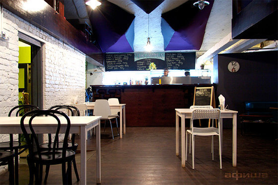Ресторан The Hummus - фотография 10